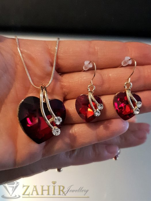 Дамски бижута - Омаен позлатен коплект с червени кристални сърца, колие 50 см с висулка 3 см и обеци 3 см - KO2005