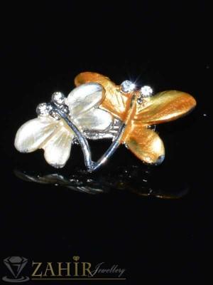 Мини брошка оранжева и бяла пеперуда с бели кристали -2 см- B1031