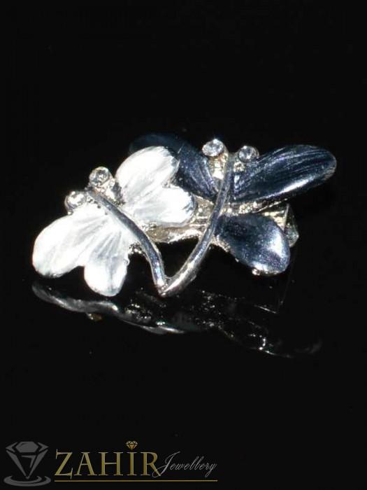 Мини брошка черна и бяла пеперуда с бели кристали - 2 см-B1034