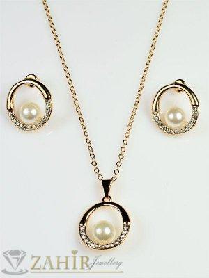 Великолепен перлен комплект - колие - 43 см, обеци -1,5 см на винт - KO1487