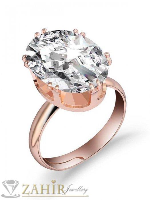 Дамски бижута - Троен комплект с великолепни бели кристали,обеци 3 см, колие 45 см , регулиращ се пръстен - KO1600
