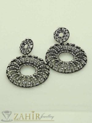 Масивни ефектни обеци с кристални камъни - O1150