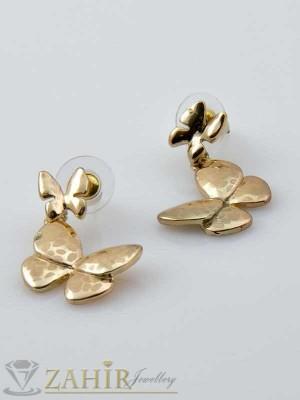 Елегантни висящи обеци пеперуди 4 см, златно покритие, закопчаване на винт - O1893