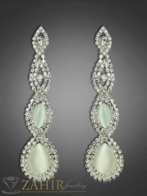 Блестящи луксозни обеци с камъни котешко око,циркони и платинено покритие - 9 см - O1754