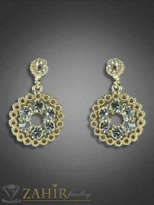 Висящи обеци - 4 см с красиви циркони и  старинно златно покритие, на винт - O1787