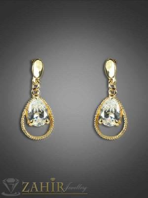 Елегантни обеци - 3,5 см с фасетиран циркон и златно покритие, закопчаване на винт - O1803