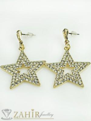 Красиви висящи обеци звезди 5 см с бели кристали, златно покритие, закопчаване на винт - O1963