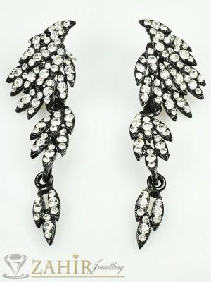 Луксозни черни висящи обеци - 7 см с красиви бели кристали, закопчаване на винт - O1971