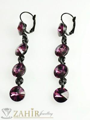 Луксозни висящи - 7 см черни обеци с красиви виолетови кристали - O1985