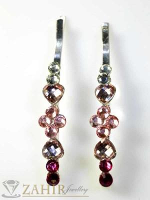 Два броя метални фиби с цветни кристали - FI1102