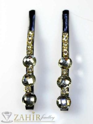 Два броя метални фиби с цветни кристали - FI1135