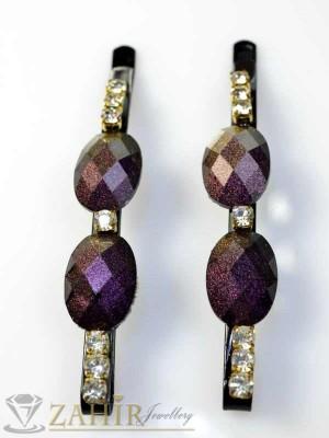 Два броя метални фиби с цветни кристали - FI1138