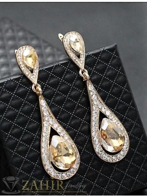 Класически официални обеци 6 см с големи бели кристали и златно покритие, на винт - O2229