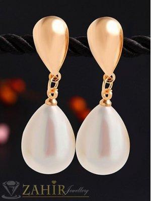 Висящи перлени обеци - 4 см с голяма бяла перла, златно покритие, на винт - O2191