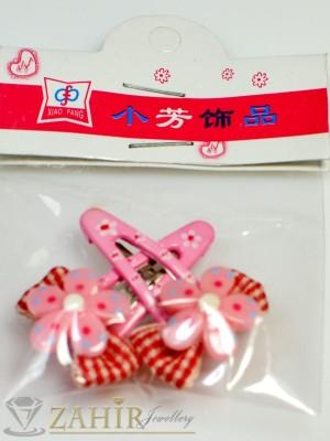 Комплект цветни детски фиби - DF1025