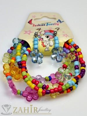 Многопластова цветна гривна с обеци - DG1001