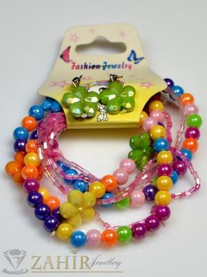 Многопластова цветна гривна с обеци - DG1002
