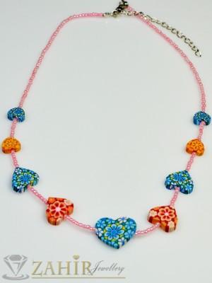 Синьо, оранжево сърце - колие за принцеси - DK1005