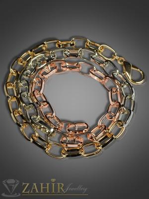 Актуална тройна гривна верижка в 3 цвята- златно, сребърно и розово златно-60 см - G1409