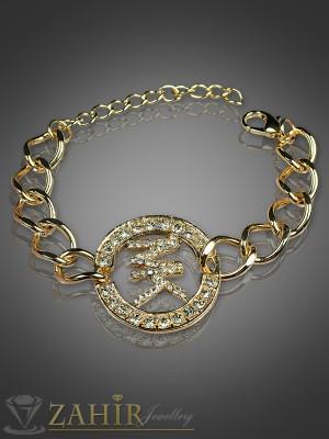 Топ-хит гривна верижка МК с бели кристали и златно покритие-18+5 см - G1454