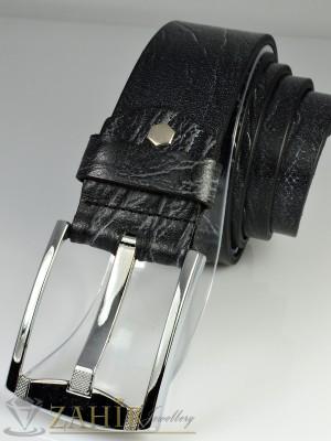 Тъмносив колан естествена кожа, релефен, сребриста тока, широк 4,5 см - BM1056