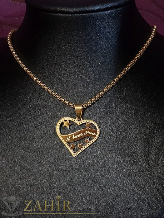 Висококачествена стоманена висулка сърце 3 см на позлатен стоманен ланец - K1211