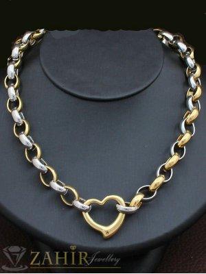 Висококачествено стоманено колие 45 см с висулка сърце, позлатени елементи   - K1326