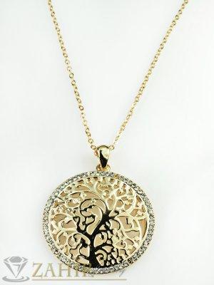 Елегантен медальон дълъг  65 см с плочка 4 см с кристали и златно покритие - K1472