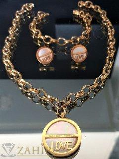 Луксозен комплект от стомана и седеф, ланец и гривна в 2 размера, обеци 1,6 см, златно покритие - KO1441