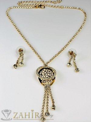 Официален комплект с циркони и златно покритие колие 40+8 см и обеци 2,5 см - KO1357