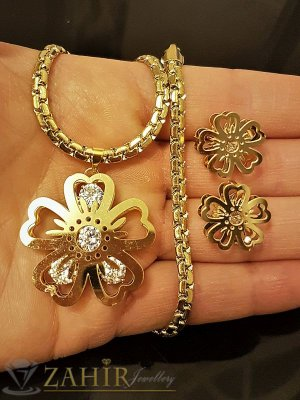 Великолепен стоманен комплект с 3Д кристални гравирани цветя, колие 52 см и обеци 1,5 см,златно покритие - KO1378