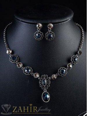 Луксозен комплект със сини кристали колие 45+5 см и обеци 2,5 см, сребърно покритие - KO1043