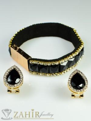 2016г. луксозен комплект гривна - 18 см с обеци - 2 см с черни кристали и златно покритие - KO1440