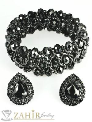 Актуален комплект гривна 18 см и обеци 2,5 см с черни кристали - KO1522