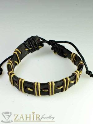 Черна кожена гривна бежови конци, широка 2 см, регулираща се дължина - MG1089