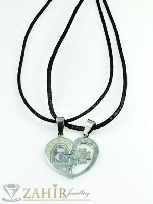 Метална висулка сърце на 2 половини - 2 см, чупещо се, на 2 колиета с черна връв - 45+5 см дълги - MK1180