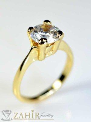 Класика - циркон със златно покритие - P1212