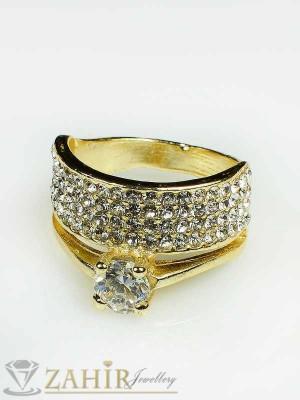 Класически пръстен с циркон, бели кристали и златно покритие - P1292