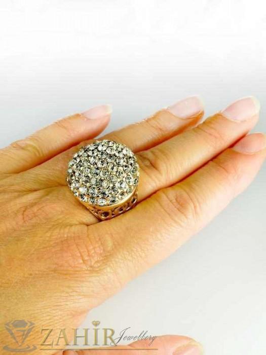 Бижутерия - Блестящ пръстен с масивна топка от кристали и златно покритие - P1312
