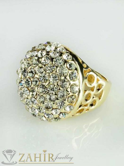 Блестящ пръстен с масивна топка от кристали и златно покритие - P1312