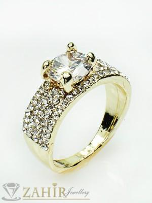 Блестящи кристали и голям бял циркон на пръстен, златно покритие - P1344