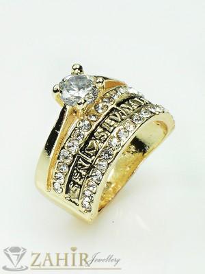 2017 хит модел класически троен пръстен с бели кристали и златно покритие - P1350