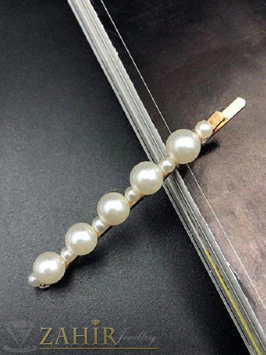 Семла луксозна метална фиба с нежни перли, дълга 7 см, златиста основа - FI1169