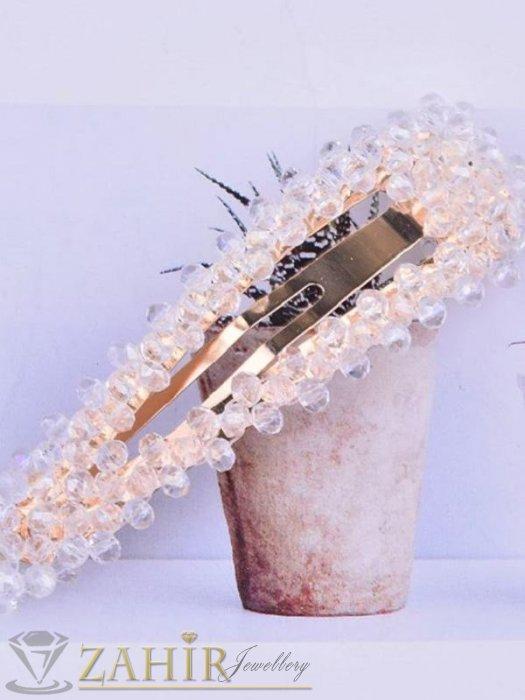 Аксесоари за коса - Луксозна метална шнола 9 см с безцветни фасетирани кристали,златиста основа, тик-так закопчаване - FI1024