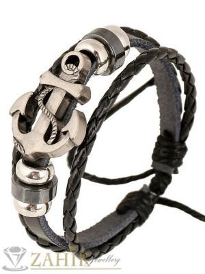 Тройна черна кожена гривна тип въже с метална котва и елементи, регулираща се дължина - MG1110