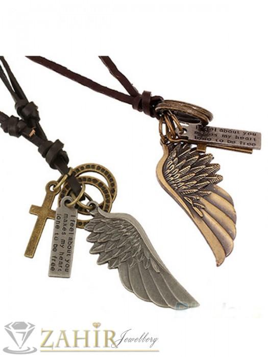 Бижута за мъже - Черно мъжко кожено колие с висулка ангелско крило и символи, регулираща се дължина - MK1251