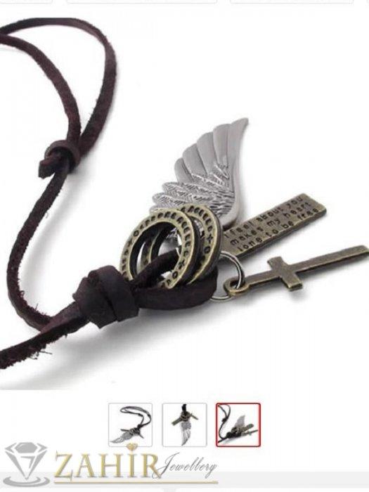 Бижута за мъже - Черно мъжко кожено колие с висулка ангелско крило и символи, регулираща се дължина - MK1250