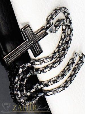 Масивен мъжки стоманен кръст 6 см с молитва на черен стоманен ланец с римска плетка 0,5 см, дължина 60 см - ML1029