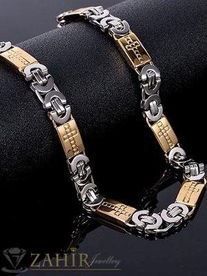 Едър гръцки ланец  60 см от медицинска стомана с плочки с кръстове със златно покритие, 1,1 см ширина - ML1089