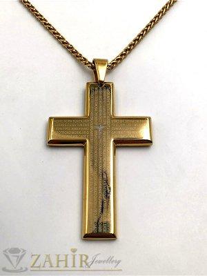Масивен полиран едър стоманен кръст 6 см с молитва  на тънък стоманен ланец  60 см - ML1160